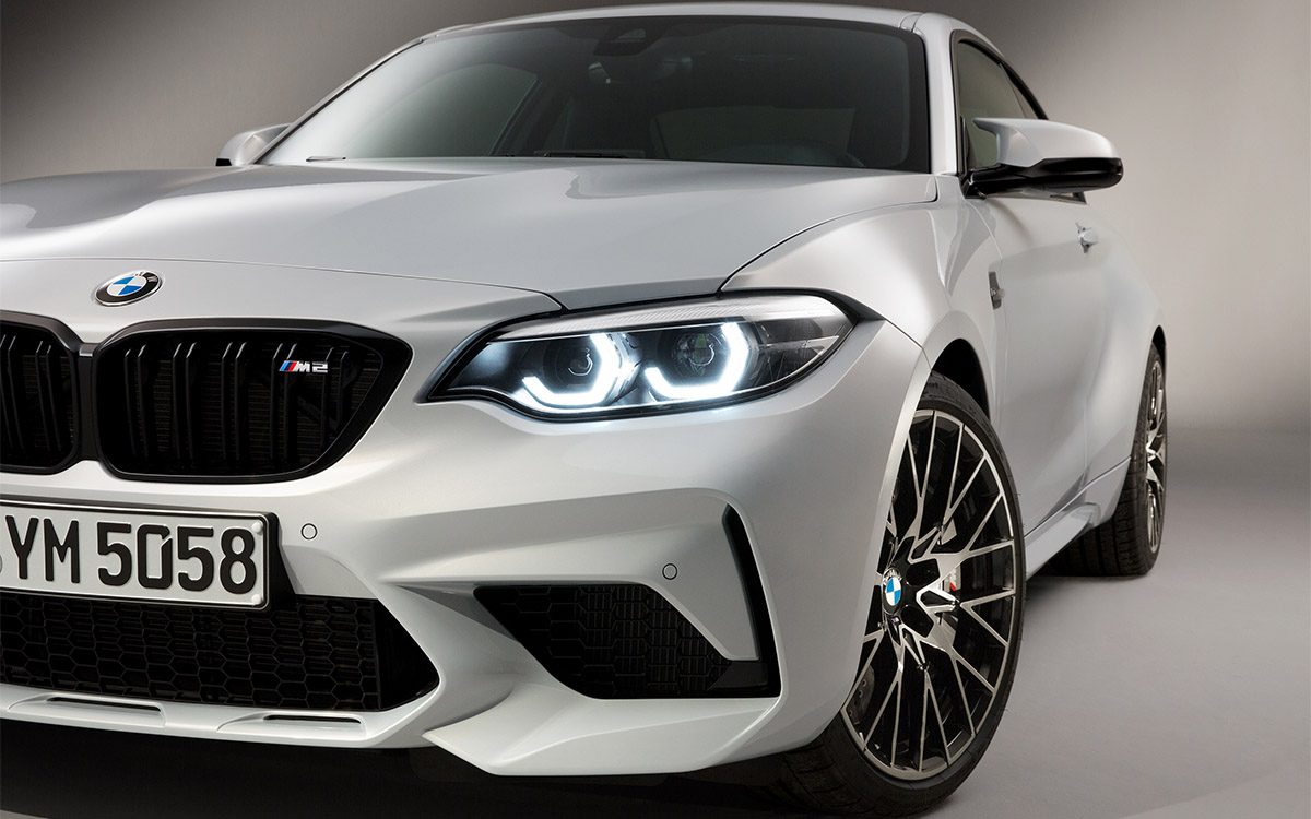 BMW M2 Competition trompa fx