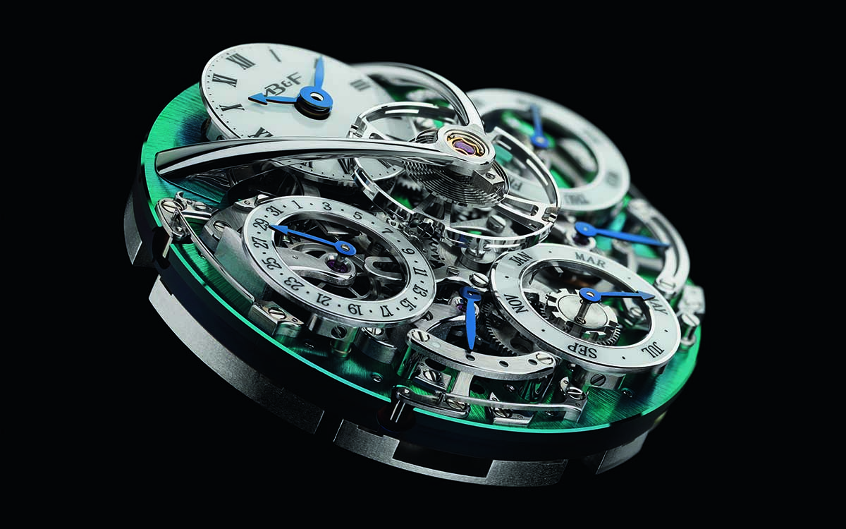 MBF LM Perpetual Engine fx