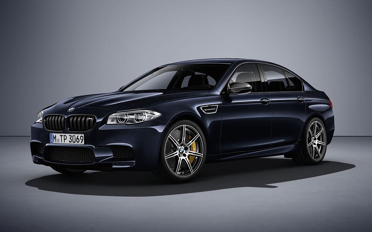 BMW M5 Competition Edition Frente Azul fx
