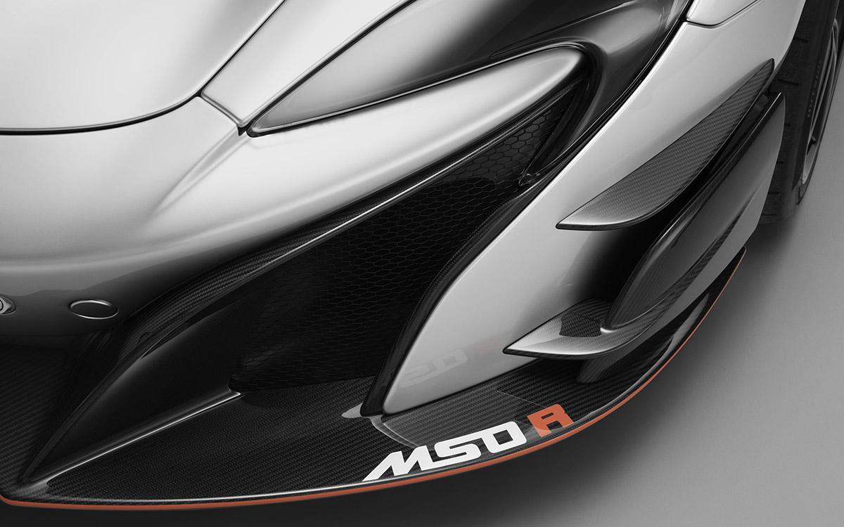 McLaren MSO R Coupé y Spider