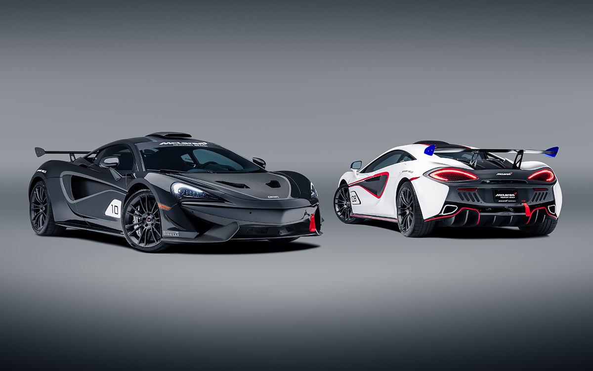 McLaren Special Operations MSO X